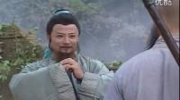 【粉红豹】老版《水浒传》:豹子头·林冲 VS 花和尚·鲁智深_高清