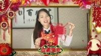 2016春节公司拜年