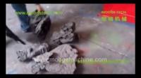 19-Plastic Pipe Die block Single shaft Plastic shredder Machine