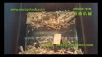 20-Wood Single Shaft Shredder Machine