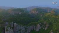 仙居国家公园中文版1.31