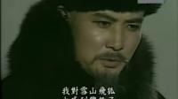 40_《雪山飞狐》(孟飞版)国语中字40
