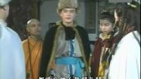 39_《雪山飞狐》(孟飞版)国语中字39