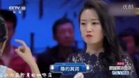《中国成语大会》白话灵犀组合精华部分cut合集