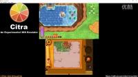 Citra 3DS模拟器1月31日模拟 - 《塞尔达传说:众神的三角力量2试玩版》
