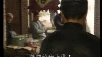 3_【傻儿三部曲】傻儿师长02