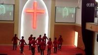 基督教舞蹈-高刘教会【圣诞狂欢曲】