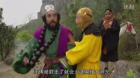 猴赛雷!教你如何正确解读西游记【大嘴啪啪啪】