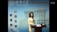 北京清華大學-總裁班特聘專家-余靜《職場商務禮儀》