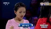 中国成语大会  白话灵犀决赛中答六词仅用24秒,再次破纪录……以及一些秀恩爱部分