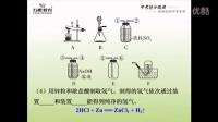 【万唯教育】化学—常见气体的制取