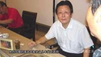 上海海派书画艺术馆馆长宣家鑫做客上海纪实频道《收藏》栏目