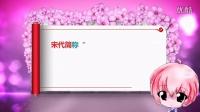 品味中华风俗节日第八期(唐朝及以后的中央官制)