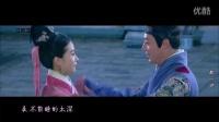 【女医明妃传】【怪侠一枝梅】那一世——霍建华×刘诗诗
