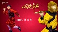 2016汽摩频道祝大家新春快乐!