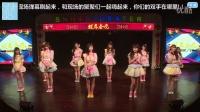 2016-02-02 SNH48 TeamSII、NII、HII联合公演MC剪辑