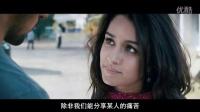 印度电影.迷情杀机Ek Villain.2016.中文字幕