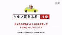 【D大】2016日本电视广告合集【第3、4周】