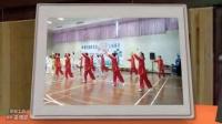 2016年延吉街道气功队参加杨浦区冬令营亲子比赛活动影集