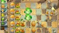 JJ【抽风解说】植物大战僵尸2国际版神秘埃及Ep.2就像扁桃玩幸运方块大冒险一样幸运【籽岷红叔小枫大海解说麦丝平方抽风crazy】