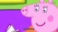 小猪佩奇 粉红猪小妹