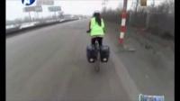 河南电视台都市报道:骑行四千里 回家不容易