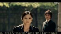 韩国电影《爱乱伴侣》四人间错综复杂的吻戏床戏