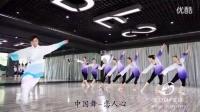 【索菲尔国际舞蹈古典舞】花千骨插曲-《恋人心》导师学员零基础古典舞成品展示视频_高清