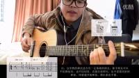 【阿信乐器】#14 庄心妍《再见只是陌生人》吉他教学