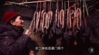 一座唐代古城 深藏60年的爱情故事 39
