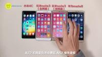 红米Note3全网通版&骁龙650性能测试(上)