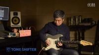 Tone Shifter 3演示视频_橘色世界_马海宾