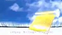 皇明太阳能2002年广告