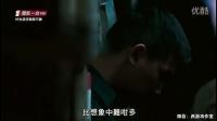 兄弟情《古惑仔4战无不胜》正片 陈小春山鸡做老大