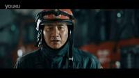 胡军代言消防安全公益广告:花点时间学习一下消防知识