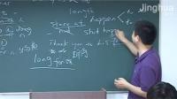 1-1动词分类篇