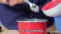 营养燕麦豆腐味增汤