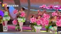 雷杰艺术教育学校世界休闲体育大会美丽中国群舞