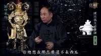陈大惠-【護法義工必修課】第二集 安守本分