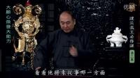 陈大惠-【護法義工必修課】第三集 大願心煥發大能力