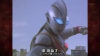 新奥特曼列传 37 火花人偶剧团A 双语特效720P