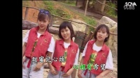 二代七仙女 - 流浪為了誰(MTV)liu lang wei le shui