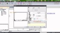 DSE lession01 新建工程及导入导出工程文件