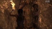 古墓丽影9第三期每一个人都想救的劳拉