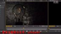 pr基础教程视频 Premiere Pro CC课程基本使用方法
