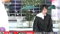 【TT】[中字]030615 MC大冲击.危险的邀请 刘在石 苏幼真等