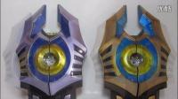 【龙哥制作】大怪兽格斗NEO DX新格斗仪 重喷上色 格兰德版格斗仪