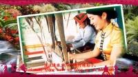 越南歌曲:Tinh ca Tây Bac 西北情歌