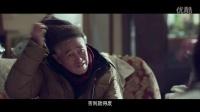 赵本山《过年好》拍摄花絮