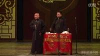 郭德纲于谦-2016北展最新相声《炫富人生》